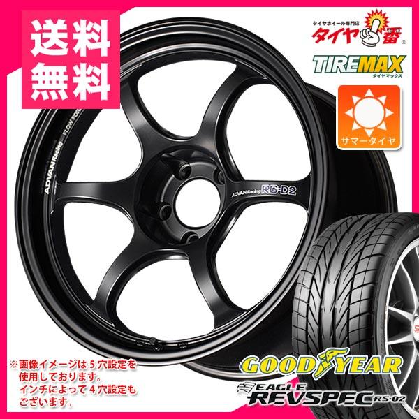サマータイヤ 215/45R17 87W グッドイヤー イーグル レヴスペック RS-02 アドバンレーシング RG-D2 7.5-17 タイヤホイール4本セット