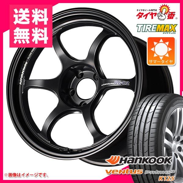 サマータイヤ 165/50R15 72V ハンコック ベンタス プライム3 K125 アドバンレーシング RG-D2 5.0-15 タイヤホイール4本セット