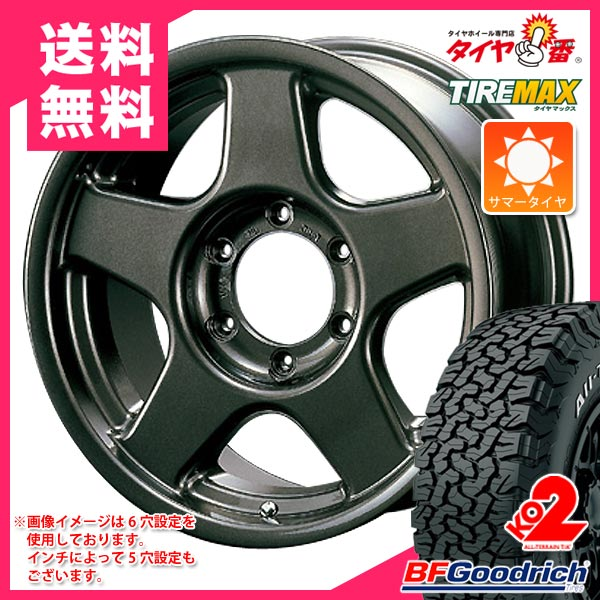 サマータイヤ 235/85R16 120/116S BFグッドリッチ オールテレーン T/A KO2 ホワイトレター & ブラッドレー V 6.5-16 タイヤホイール4本セット