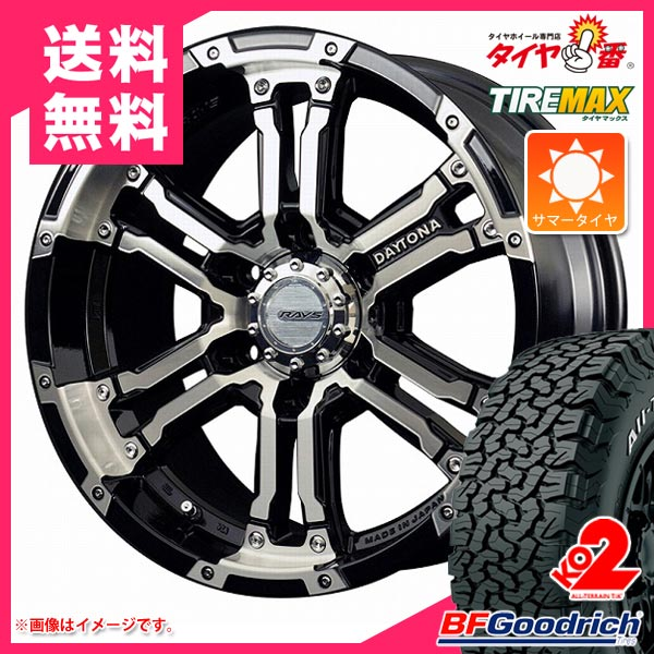 サマータイヤ 265/70R17 121/118S BFグッドリッチ オールテレーン T/A KO2 ホワイトレター & レイズ デイトナ FDX DK 8.0-17 タイヤホイール4本セット