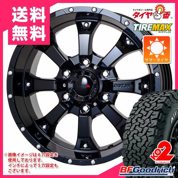 サマータイヤ 265/70R17 121/118S BFグッドリッチ オールテレーン T/A KO2 ホワイトレター & MKW MK-46 GB 8.0-17 タイヤホイール4本セット
