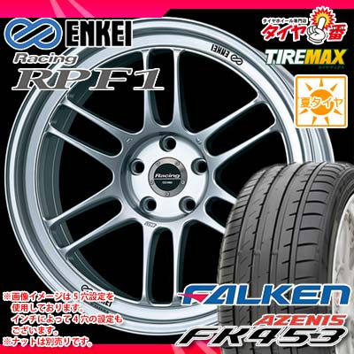 サマータイヤ 225/40R18 92Y XL ファルケン アゼニス FK453 & ENKEI エンケイ レーシング RPF1 7.5-18 タイヤホイール4本セット