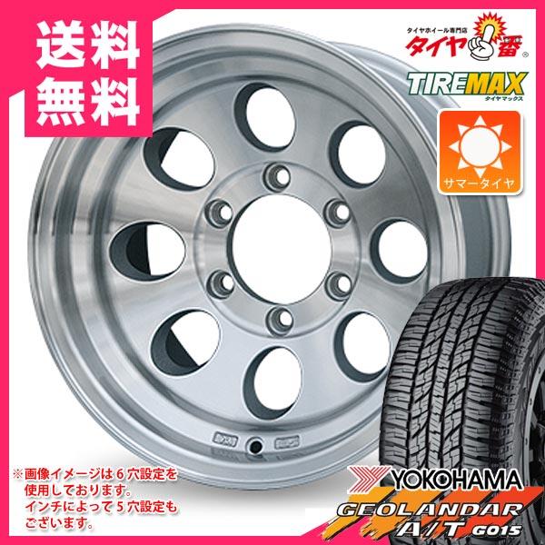 サマータイヤ 265/70R16 112H ヨコハマ ジオランダー A/T G015 ブラックレター ジムライン タイプ2 ポリッシュ 8.0-16 タイヤホイール4本セット