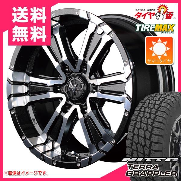 サマータイヤ 265/70R17 113S ニットー テラグラップラー ナイトロパワー クロスクロウ 8.0-17 タイヤホイール4本セット