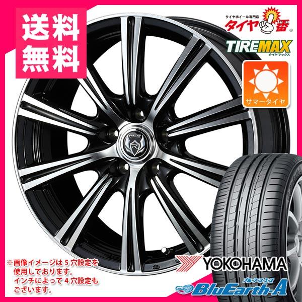 サマータイヤ 195/45R16 80W ヨコハマ ブルーアース・エース AE50 & ライツレー XS 6.0-16 タイヤホイール4本セット