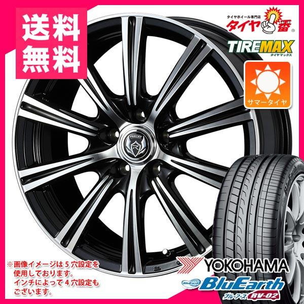 サマータイヤ 145/80R13 75S ヨコハマ ブルーアース RV-02CK & ライツレー XS 4.0-13 タイヤホイール4本セット