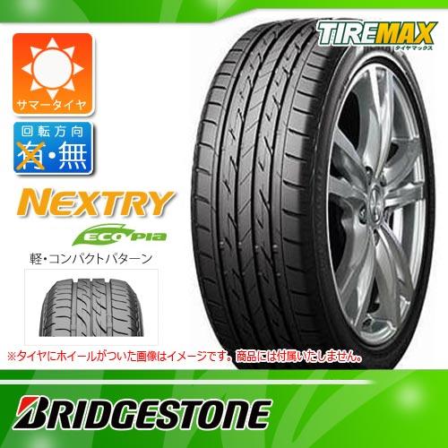 2018年製 サマータイヤ 155/65R14 75S ブリヂストン ネクストリー BRIDGESTONE NEXTRY