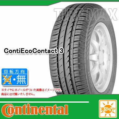サマータイヤ 155/60R15 74T コンチネンタル コンチエココンタクト3 CONTINENTAL ContiEcoContact 3