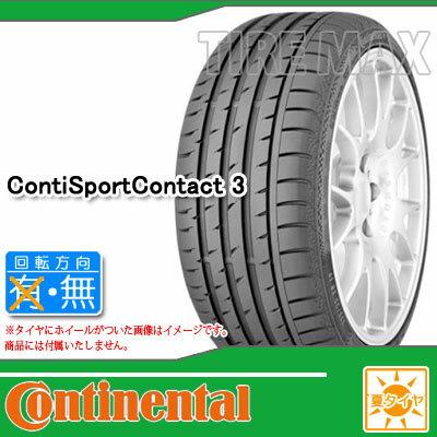 サマータイヤ 275/35R18 95Y コンチネンタル コンチスポーツコンタクト3 MO メルセデス承認 CONTINENTAL ContiSportContact 3