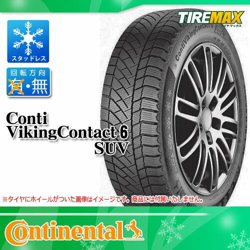 スタッドレスタイヤ 225/65R17 102T コンチネンタル コンチバイキングコンタクト6 SUV CONTINENTAL ContiVikingContact 6 SUV