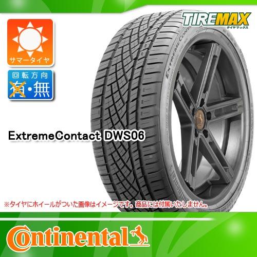 サマータイヤ 245/45ZR20 103Y XL コンチネンタル エクストリームコンタクト DWS06 CONTINENTAL ExtremeContact DWS06 【国内正規品】