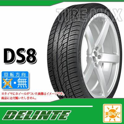 サマータイヤ 245/30ZR22 95W XL デリンテ DS8 DELINTE DS8