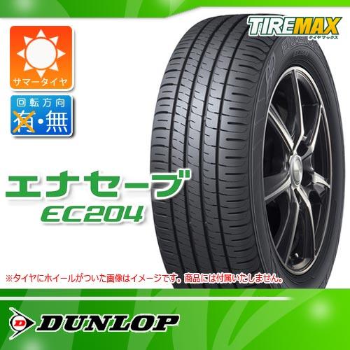 サマータイヤ 165/60R14 75H ダンロップ エナセーブ EC204 DUNLOP ENASAVE EC204