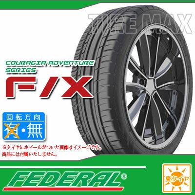 サマータイヤ 265/45R20 108H XL フェデラル クーラジア F/X FEDERAL COURAGIA F/X