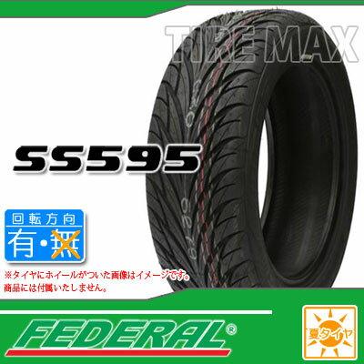 サマータイヤ 235/40R17 90V フェデラル SS595 FEDERAL SS595