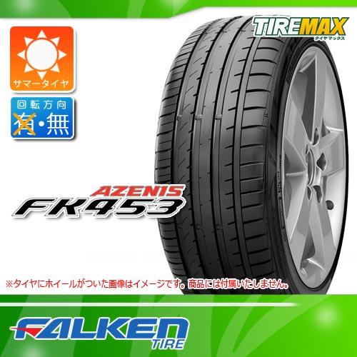 サマータイヤ 295/25ZR22 97Y XL ファルケン アゼニス FK453 FALKEN AZENIS FK453
