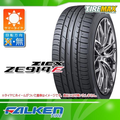 サマータイヤ 245/40R17 91W ファルケン ジークス ZE914F FALKEN ZIEX ZE914F