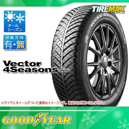 オールシーズン 175/65R14 82H グッドイヤー ベクター 4シーズンズ ハイブリッド GOODYEAR Vector 4Seasons Hybrid