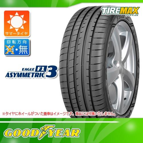 サマータイヤ 245/40R18 97Y XL グッドイヤー イーグル F1 アシンメトリック3 GOODYEAR EAGLE F1 ASYMMETRIC 3