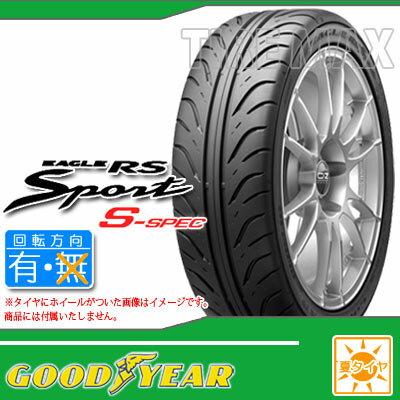 サマータイヤ 235/40R18 91W グッドイヤー イーグル RSスポーツ GOODYEAR EAGLE RS Sport S-SPEC
