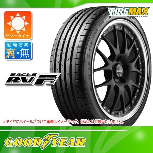サマータイヤ 245/40R19 98W XL グッドイヤー イーグル RV-F GOODYEAR EAGLE RV-F