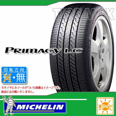 サマータイヤ 215/60R16 95H ミシュラン プライマシーLC MICHELIN PRIMACY LC