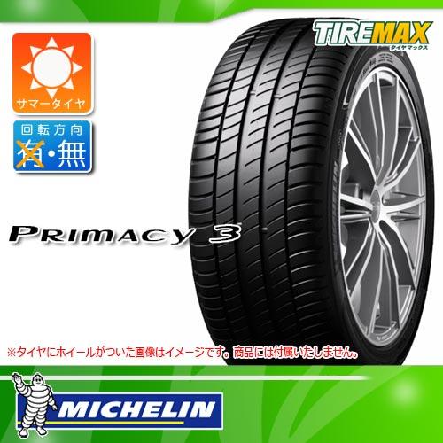 サマータイヤ 245/45R19 98Y ミシュラン プライマシー3 ZP ランフラット ★ BMW承認タイプ MICHELIN PRIMACY 3 ZP