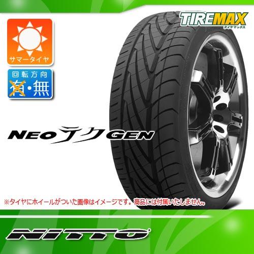 サマータイヤ 215/40ZR18 89W ニットー ネオジェン NITTO NEOGEN