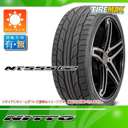 サマータイヤ 205/40R18 86W XL ニットー NT555 G2 NITTO NT555 G2