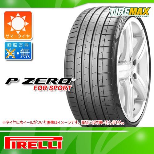 サマータイヤ 265/35ZR21 101Y XL ピレリ P ゼロ SPORTSパターン PIRELLI P ZERO SPORTS 正規品
