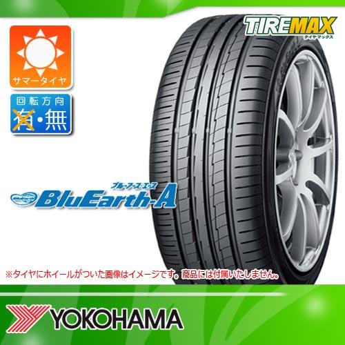 サマータイヤ 195/50R16 84V ヨコハマ ブルーアース・エース AE50 A/b YOKOHAMA BluEarth-A AE50