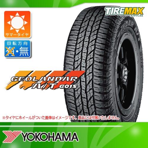 サマータイヤ 265/65R17 112H ヨコハマ ジオランダー A/T G015 ブラックレター YOKOHAMA GEOLANDAR A/T G015