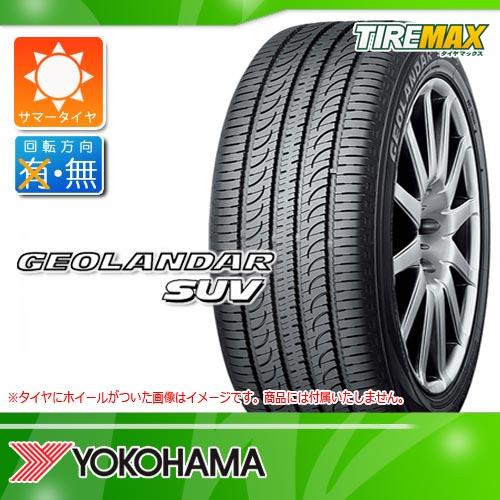 サマータイヤ 175/80R15 90S ヨコハマ ジオランダーSUV G055 YOKOHAMA GEOLANDAR SUV G055