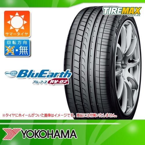 サマータイヤ 215/60R17 96H ヨコハマ ブルーアース RV-02 YOKOHAMA BluEarth RV-02