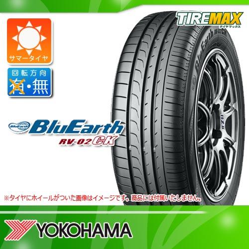 サマータイヤ 185/65R15 88H ヨコハマ ブルーアース RV-02CK YOKOHAMA BluEarth RV-02CK