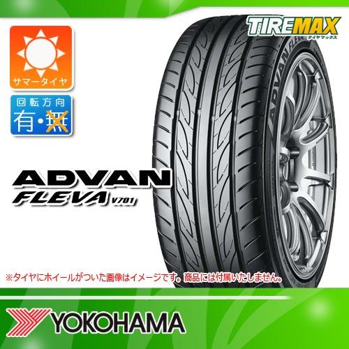 サマータイヤ 205/45R17 88W XL ヨコハマ アドバン フレバ V701 YOKOHAMA ADVAN FLEVA V701