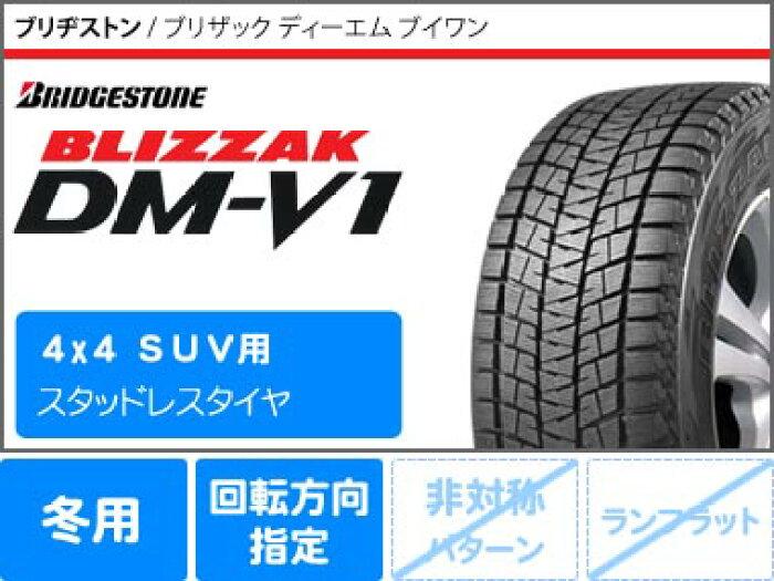 スタッドレスタイヤブリヂストンブリザックDM-V1215/65R1698Q&クラッグT-グラビック27.0-16タイヤホイール4本セット215/65-16BRIDGESTONEBLIZZAKDM-V1