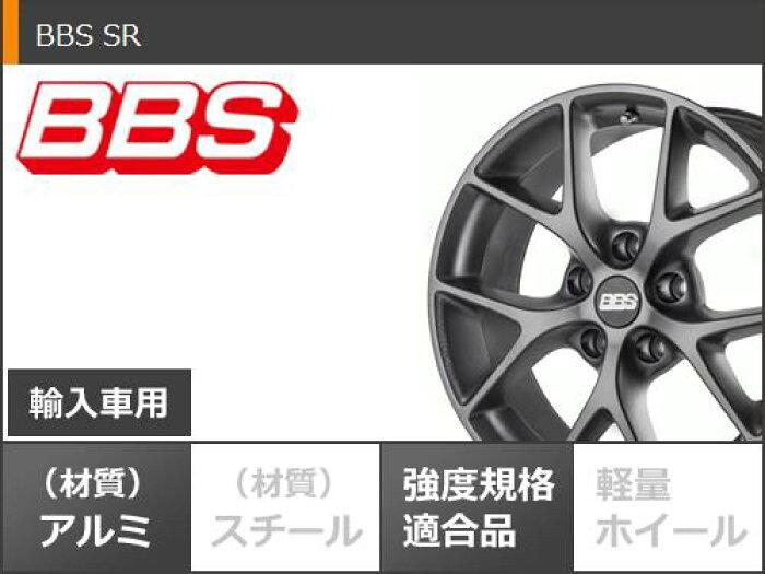 アウディTT8J系用スタッドレスヨコハマアイスガードシックスiG60225/55R1699QXLBBSSRタイヤホイール4本セット