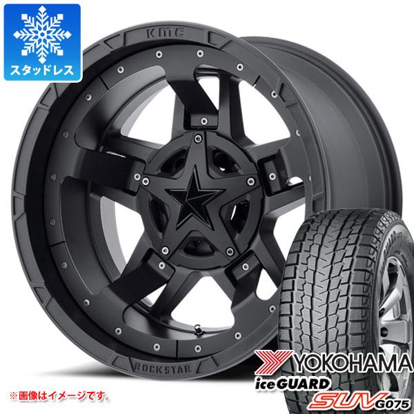 スタッドレスタイヤ ヨコハマ アイスガード SUV G075 265/70R17 115Q & KMC XD827 ロックスター3 8.0-17 タイヤホイール4本セット 265/70-17 YOKOHAMA iceGUARD SUV G075