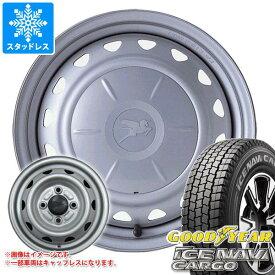 スタッドレスタイヤ グッドイヤー アイスナビカーゴ 165R13 6PR (165/80R13 90/88N相当) & キャロウィン 4.5-13 タイヤホイール4本セット 165-13 GOODYEAR ICE NAVI CARGO