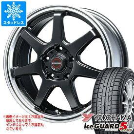 スタッドレスタイヤ ヨコハマ アイスガードファイブ プラス iG50 215/60R17 96Q & ブレスト ユーロマジック タイプ S-07 7.5-17 タイヤホイール4本セット 215/60-17 YOKOHAMA iceGUARD 5 PLUS iG50