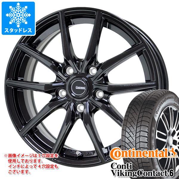 スタッドレスタイヤ コンチネンタル コンチバイキングコンタクト6 175/65R15 84T & ジースピード G02 5.5-15 タイヤホイール4本セット 175/65-15 CONTINENTAL ContiVikingContact 6