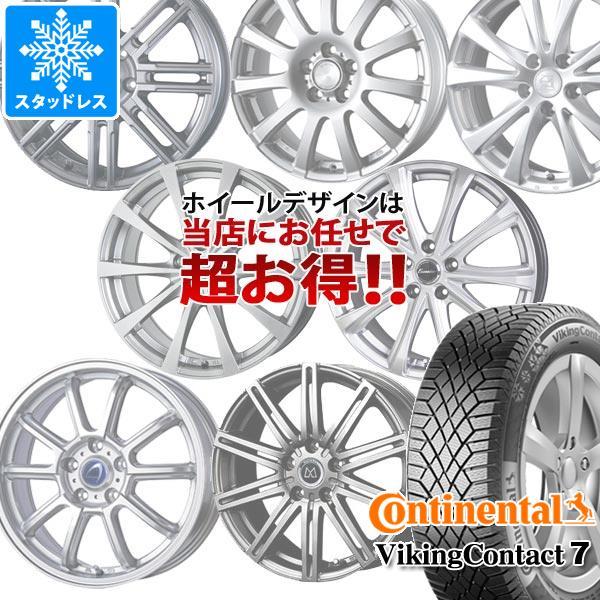スタッドレスタイヤ コンチネンタル バイキングコンタクト7 175/65R14 86T XL & デザインお任せホイール 5.5-14 タイヤホイール4本セット 175/65-14 CONTINENTAL VikingContact 7