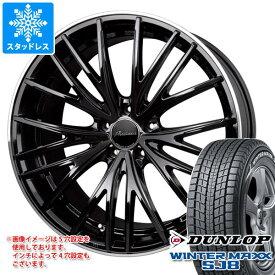 スタッドレスタイヤ ダンロップ ウインターマックス SJ8 235/55R20 102Q & プレシャス アスト M1 8.5-20 タイヤホイール4本セット 235/55-20 DUNLOP WINTER MAXX SJ8
