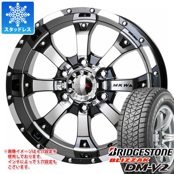 スタッドレスタイヤ ブリヂストン ブリザック DM-V2 265/60R18 110Q & MKW MK-46 DCGB 8.5-18 タイヤホイール4本セット 265/60-18 BRIDGESTONE BLIZZAK DM-V2