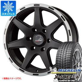 スタッドレスタイヤ ミシュラン エックスアイス3プラス 265/65R17 112T & ティラード クロス ブラック 7.5-17 タイヤホイール4本セット 265/65-17 MICHELIN X-ICE3+