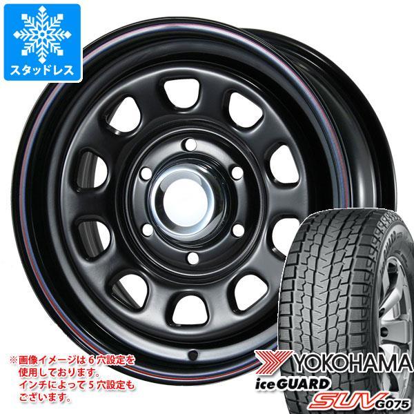 スタッドレスタイヤ ヨコハマ アイスガード SUV G075 225/70R16 103Q & デイトナ SS ブラック 7.0-16 タイヤホイール4本セット 225/70-16 YOKOHAMA iceGUARD SUV G075
