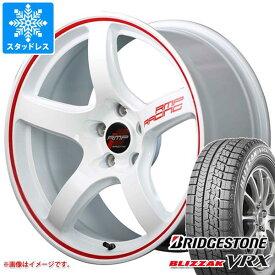 スタッドレスタイヤ ブリヂストン ブリザック VRX 185/60R16 86Q & RMP レーシング R50 6.0-16 タイヤホイール4本セット 185/60-16 BRIDGESTONE BLIZZAK VRX
