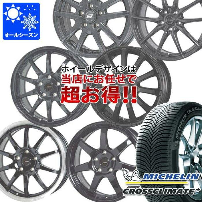 オールシーズン215/65R16102VXLミシュランクロスクライメートプラスデザインお任せ(黒)ブラックホイール6.5-16タイヤホイール4本セット