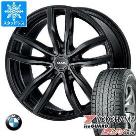 BMW E70 X5用 スタッドレス ヨコハマ アイスガード SUV G075 255/55R18 109Q XL MAK ファー ブラック タイヤホイール4本セット